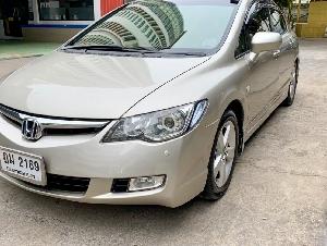 ขายด่วน Honda Civic ปี 2006